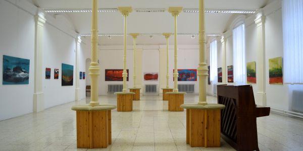 Városi Galéria